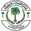 Saudi Ministry of Agriculture