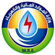 Ministry of Water Resources and Electricity